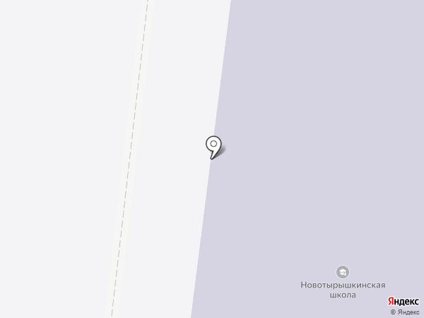 Новотырышкинская средняя общеобразовательная школа на карте Новотырышкино