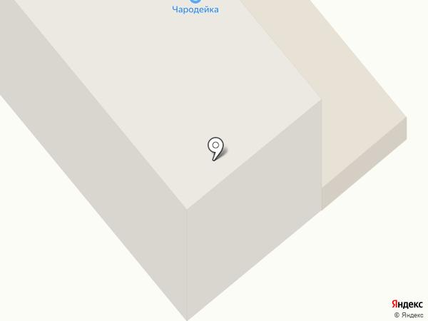 Чародейка на карте Усть-Каменогорска
