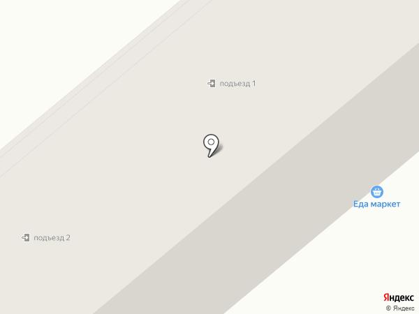Вкус Маркет на карте Усть-Каменогорска
