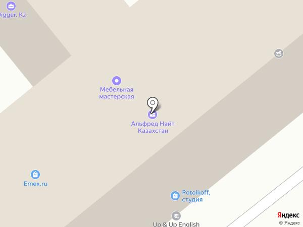 GPS Контроль на карте Усть-Каменогорска
