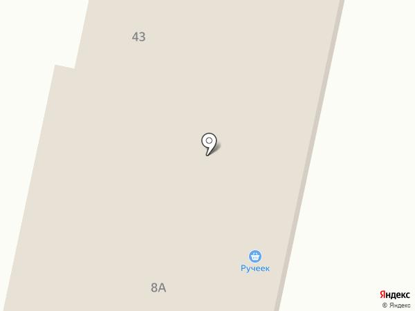 Береке на карте Усть-Каменогорска