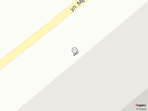 Хегай и К, ТОО на карте Усть-Каменогорска
