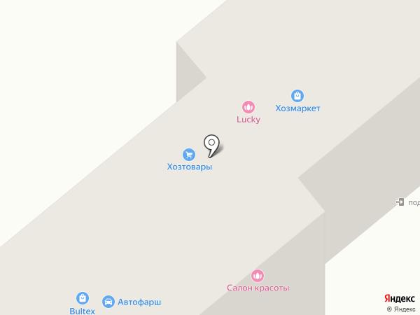 Хозмаркет на карте Усть-Каменогорска