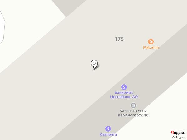 Почтовое отделение №18 на карте Усть-Каменогорска