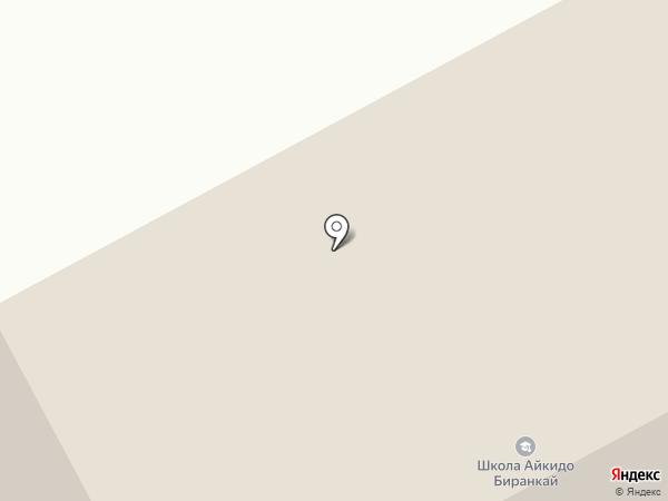 2ГИС на карте Усть-Каменогорска