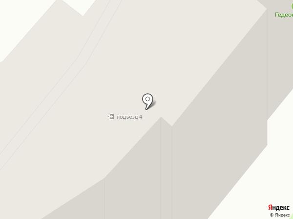 Гедеон Рихтер на карте Усть-Каменогорска