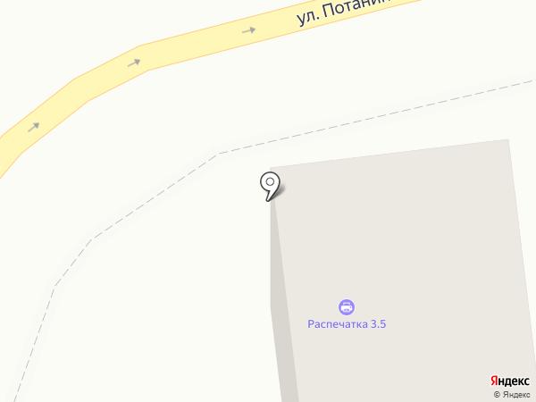 Ателье на карте Усть-Каменогорска