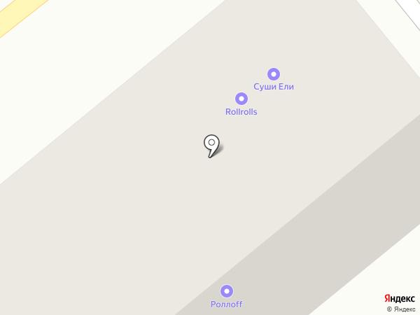 Хочу роллы на карте Усть-Каменогорска