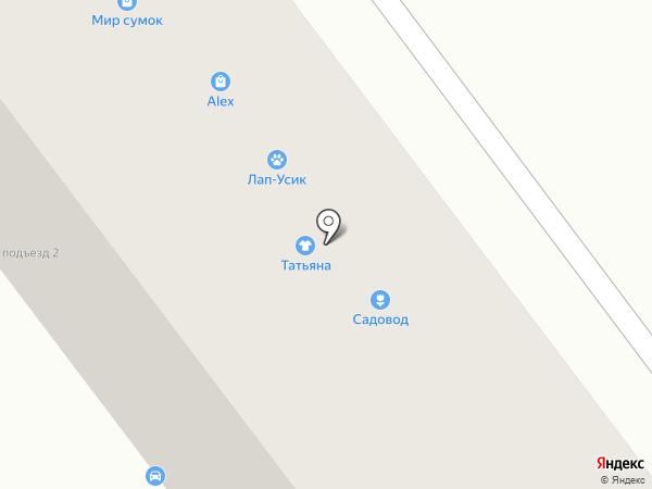 Alex на карте Усть-Каменогорска