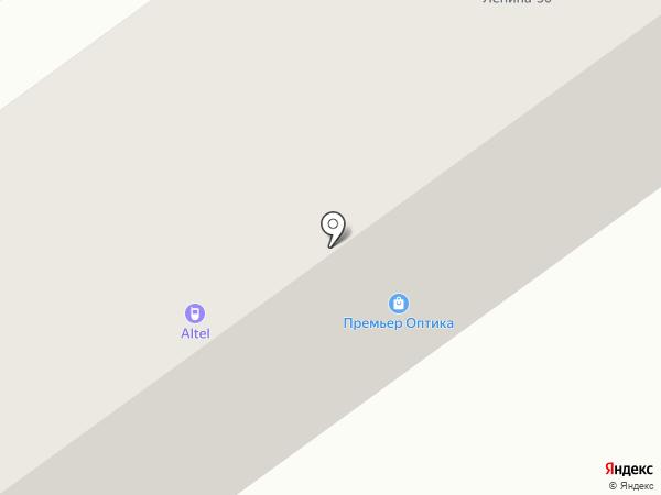 VESTA на карте Усть-Каменогорска