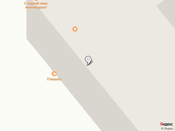 Триал Д.М. на карте Усть-Каменогорска