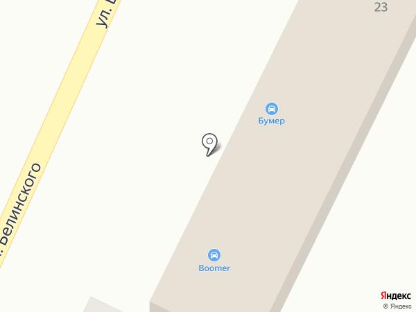 Boomer на карте Усть-Каменогорска