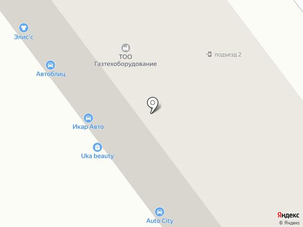 АВТОБЛИЦ на карте Усть-Каменогорска