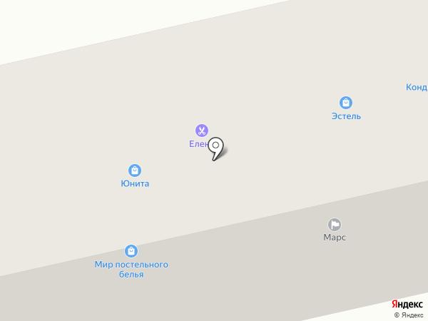 Эстель на карте Усть-Каменогорска