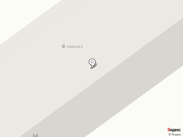 Форд Центр Шығыс на карте Усть-Каменогорска
