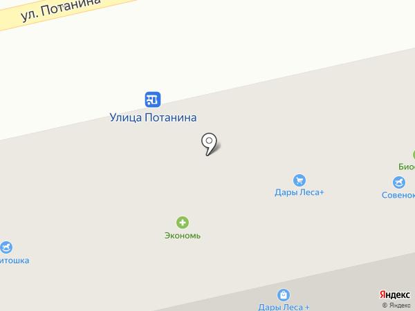 KinderVille на карте Усть-Каменогорска