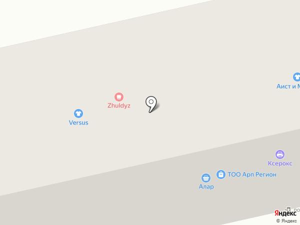 BONAPE на карте Усть-Каменогорска