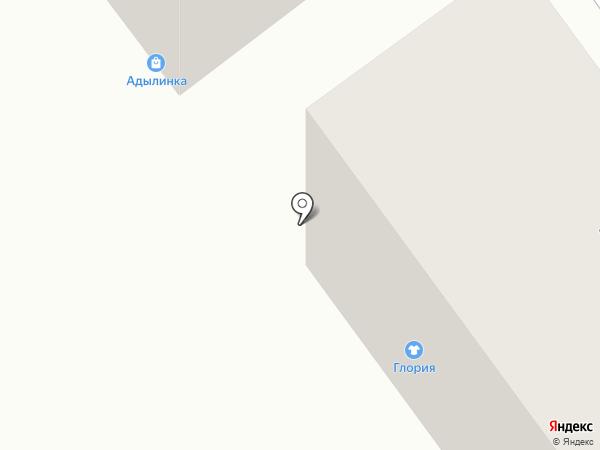 Глория на карте Усть-Каменогорска