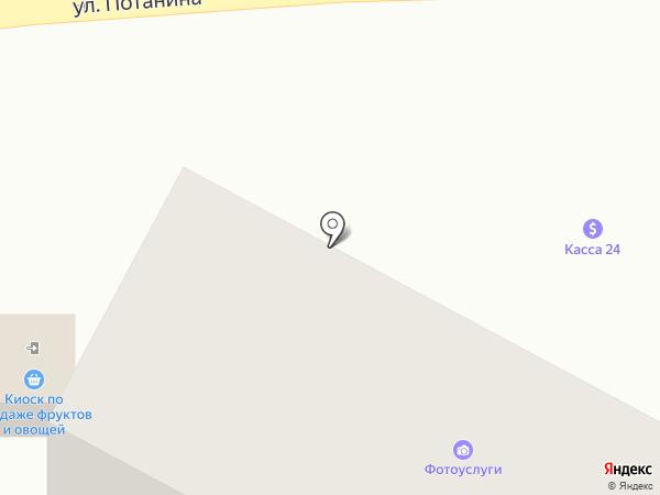Парфенон на карте Усть-Каменогорска