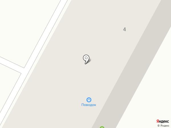 Nota Bene на карте Усть-Каменогорска