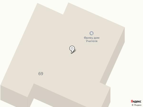 Биомаркет на карте Усть-Каменогорска
