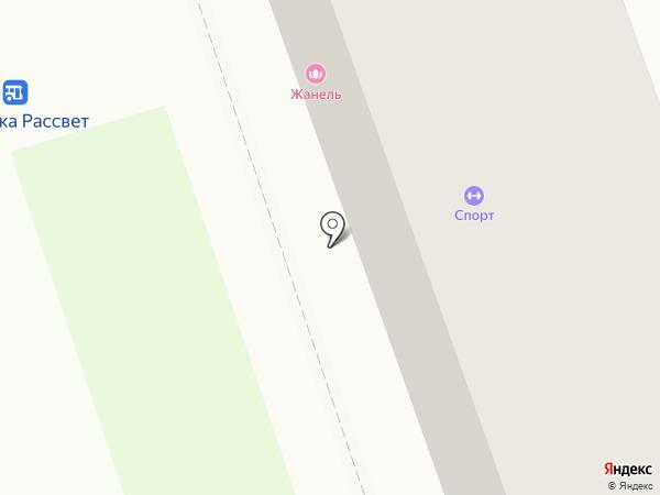 XL на карте Усть-Каменогорска