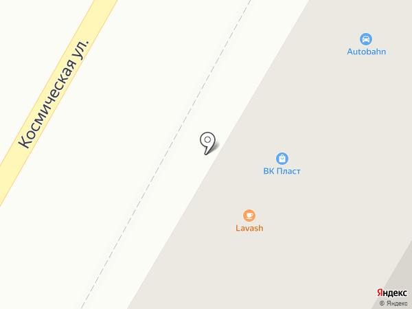 Skarlet на карте Усть-Каменогорска