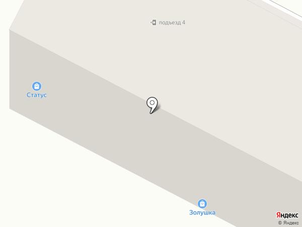 Золушка на карте Усть-Каменогорска