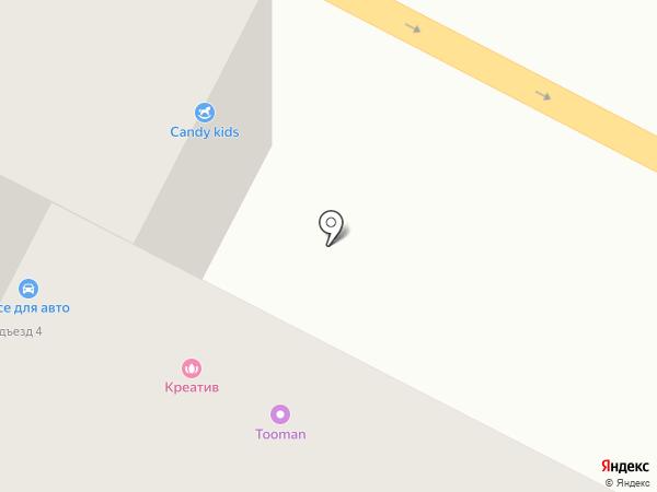 Doner Stop Pizza на карте Усть-Каменогорска