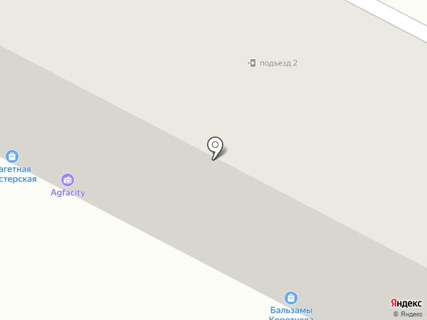 Dom-land на карте Усть-Каменогорска