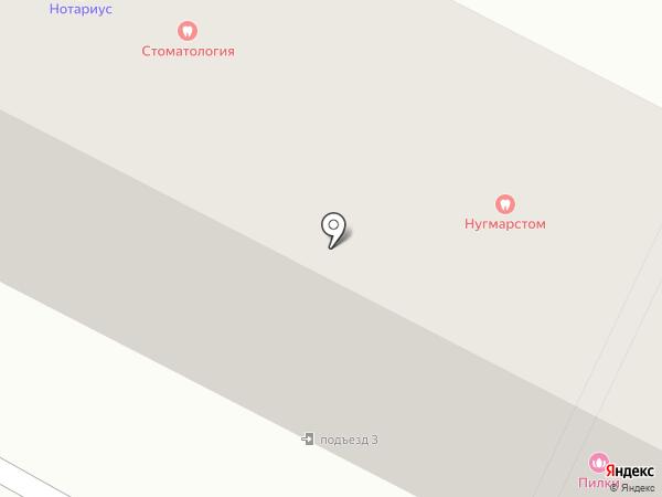 Частная клиника доктора Синельникова Е.С. на карте Усть-Каменогорска