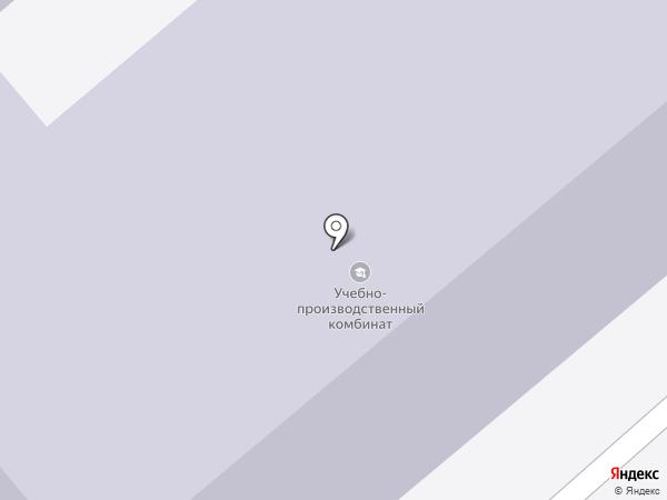 Учебно-производственный комбинат на карте Усть-Каменогорска