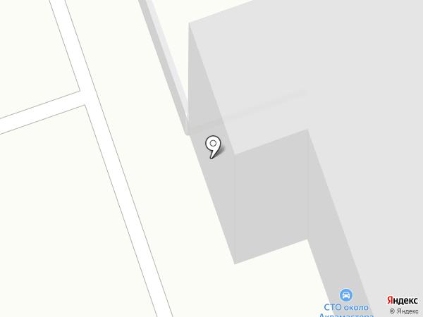 Шиномонтажная мастерская на карте Усть-Каменогорска