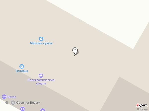 Elex Lombard, ТОО на карте Усть-Каменогорска