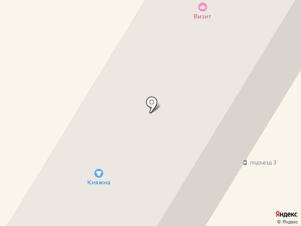 Baby.ru на карте Усть-Каменогорска
