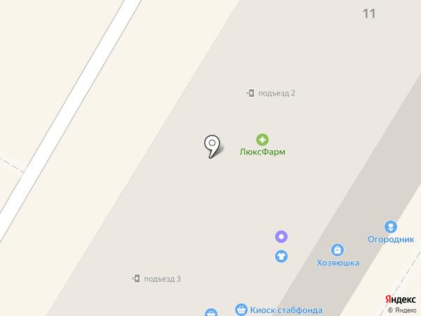Хозяюшка, магазин хозяйственных товаров на карте Усть-Каменогорска