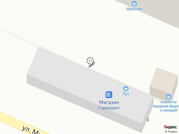 Луч на карте Усть-Каменогорска