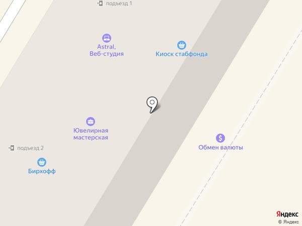 Магазин фототоваров на карте Усть-Каменогорска