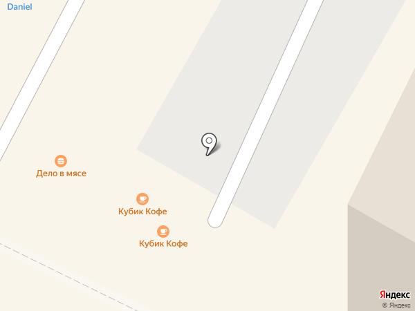 DELISH на карте Усть-Каменогорска