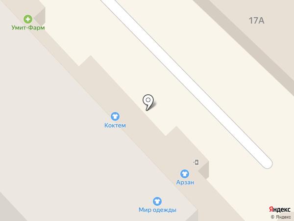 Kid street на карте Усть-Каменогорска