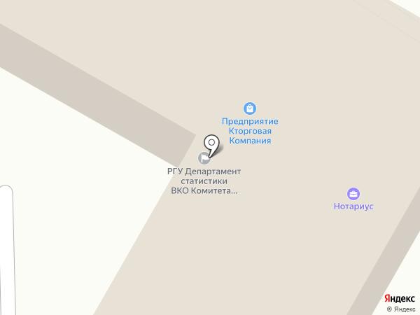 Предприятие КС, ТОО на карте Усть-Каменогорска