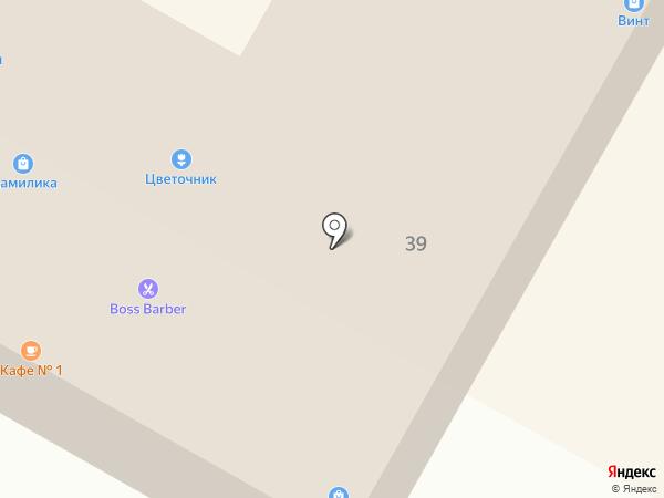 Рута, ТОО на карте Усть-Каменогорска