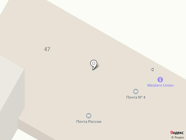 Почтовое отделение №4 на карте Усть-Каменогорска