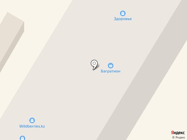 Grand оптика на карте Усть-Каменогорска
