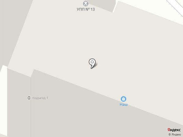 Наш на карте Усть-Каменогорска