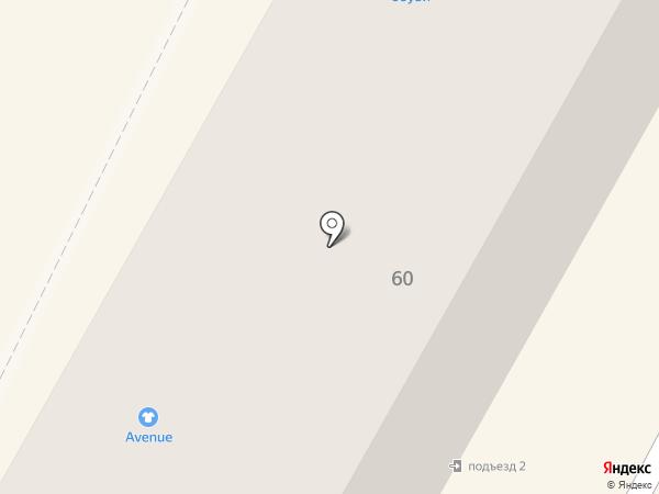 Аквариум, магазин зоотоваров на карте Усть-Каменогорска
