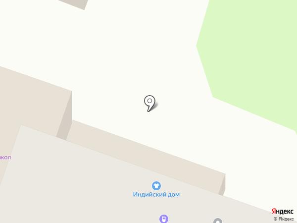 Индийский дом на карте Усть-Каменогорска