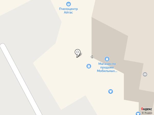 Street Media на карте Усть-Каменогорска
