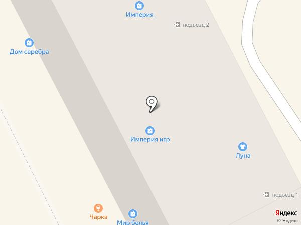 Шансон на карте Усть-Каменогорска