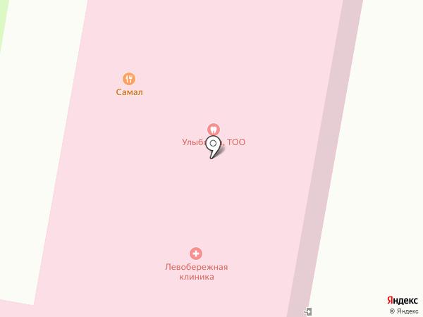 Левобережная клиника на карте Усть-Каменогорска